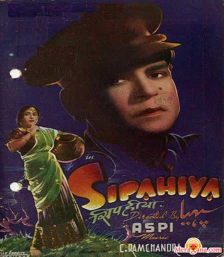 Poster of Sipahiya (1949) - (Hindi Film)