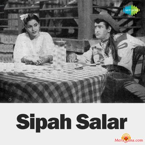 Poster of Sipahsalar (1956)