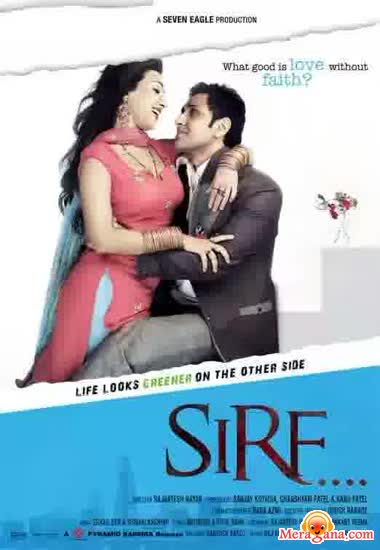 Poster of Sirf (2008)