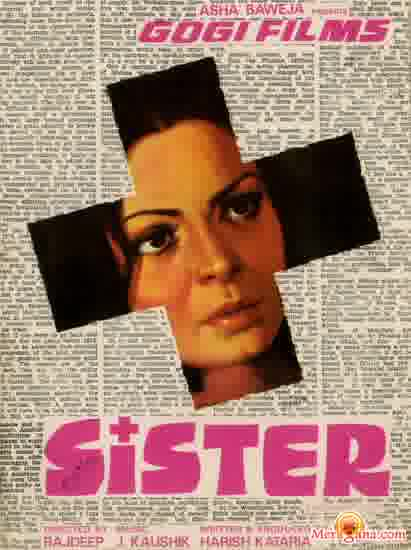 Poster of Sister (1980)