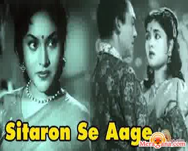Poster of Sitaron Se Aage (1958)