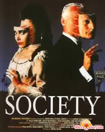 Poster of Society (Unreleased) (1970)