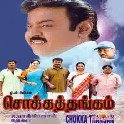 Poster of Sokka Thangam (2003)