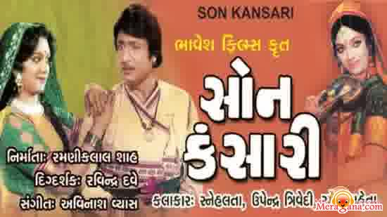Poster of Son Kansari (1980) - (Gujarati)
