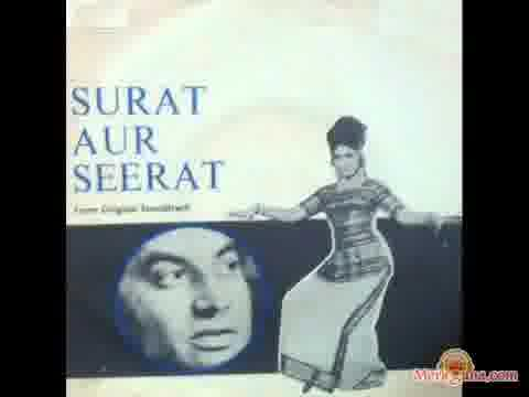Poster of Soorat Aur Seerat (1963) - (Hindi Film)