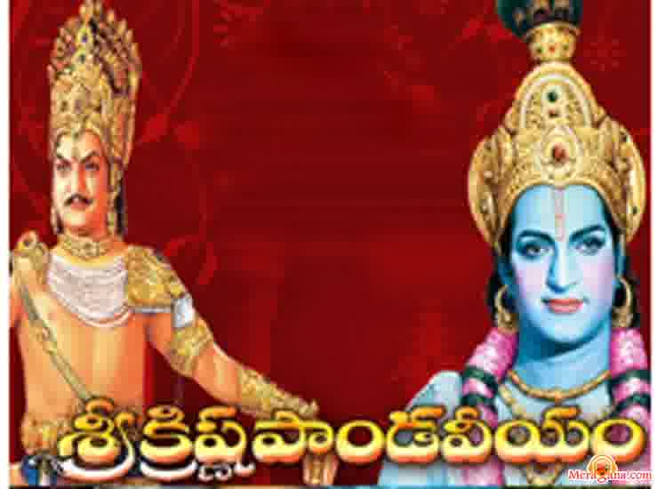 Poster of Sri Krishna Pandaviyam (1966) - (Telugu Devotional)