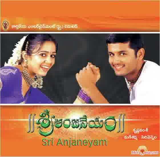 Poster of Sri Anjaneyam (2004)