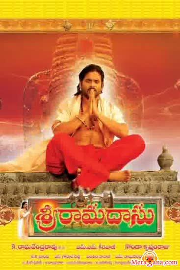 Poster of Sri Ramadasu (2006)