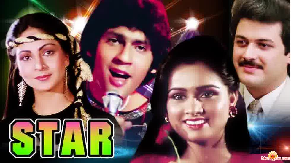Poster of Star (1982) - (Hindi Film)