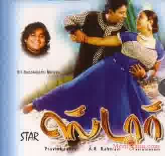 Poster of Star (2001) - (Tamil)