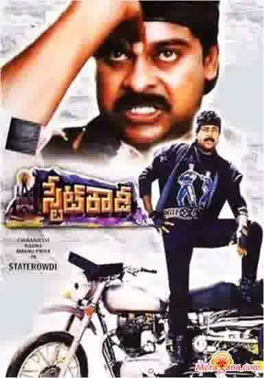 Poster of State Rowdy (1989) - (Telugu)