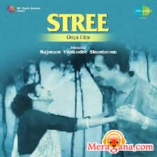 Poster of Stree (1968)