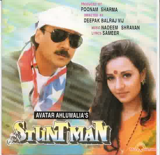 Poster of Stuntman (1994) - (Hindi Film)