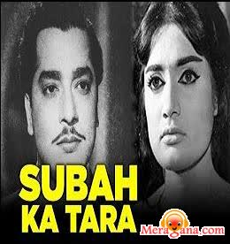 Poster of Subah+Ka+Tara+(1954)+-+(Hindi+Film)