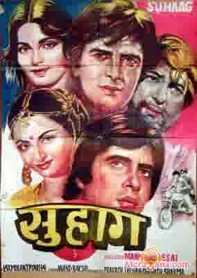 Poster of Suhaag (1979) - (Hindi Film)