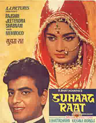 Poster of Suhaag Raat (1968) - (Hindi Film)