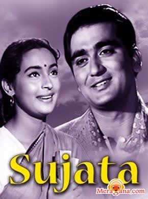 Poster of Sujata (1959) - (Hindi Film)