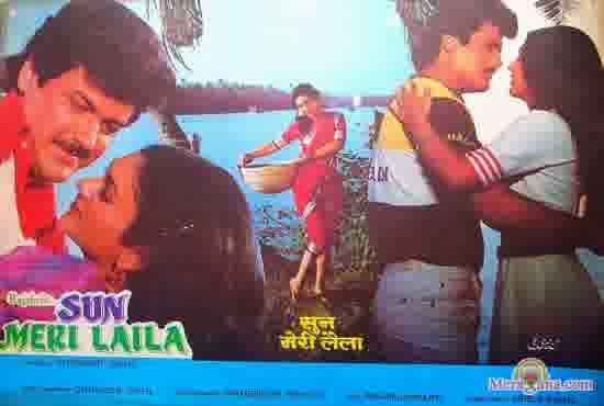 Poster of Sun Meri Laila (1983) - (Hindi Film)