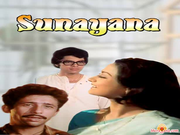 Poster of Sunayana (1979) - (Hindi Film)