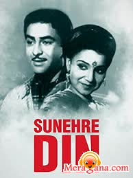 Poster of Sunehre Din (1949) - (Hindi Film)