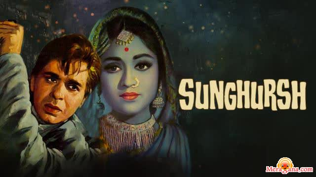 Poster of Sunghursh (1968) - (Hindi Film)
