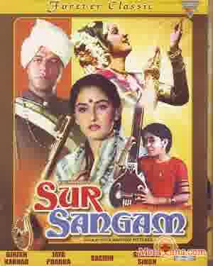 Poster of Sur Sangam (1985) - (Hindi Film)