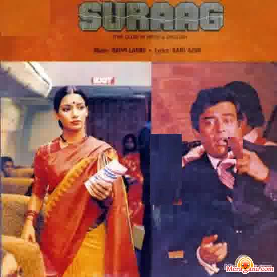 Poster of Suraag (1982)
