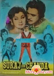 Poster of Suraj Aur Chanda (1973)