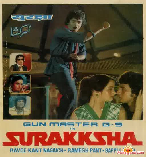Poster of Surakksha (1979) - (Hindi Film)
