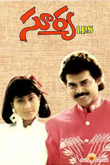Poster of Surya IPS (1991) - (Telugu)