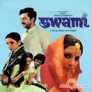 Poster of Swami (1977) - (Hindi Film)