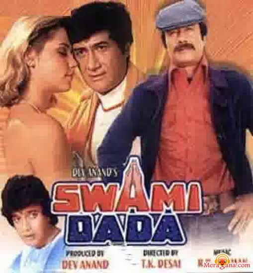 Poster of Swami Dada (1982) - (Hindi Film)
