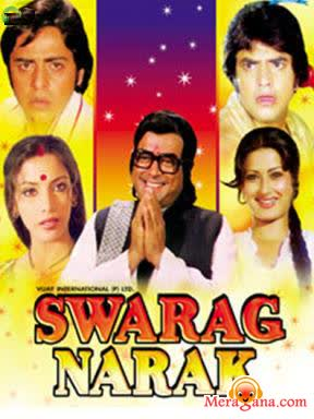 Poster of Swarg Narak (1978) - (Hindi Film)