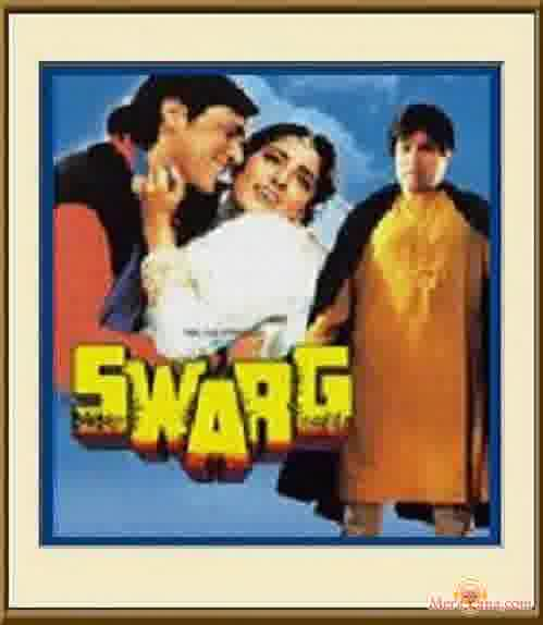 Poster of Swarg+(1990)+-+(Hindi+Film)