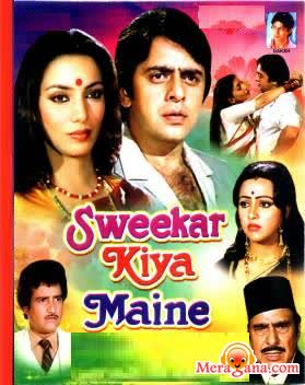 Poster of Sweekar Kiya Maine (1983) - (Hindi Film)