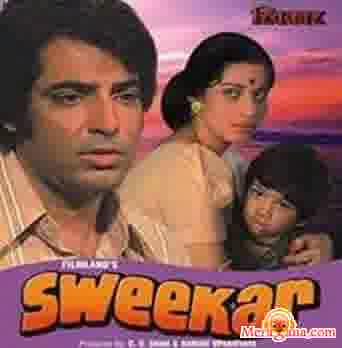 Poster of Sweekar (1973)