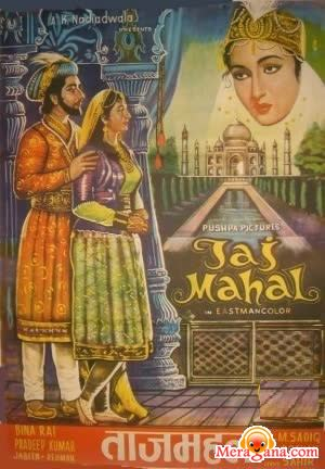 Poster of Taj Mahal (1963) - (Hindi Film)