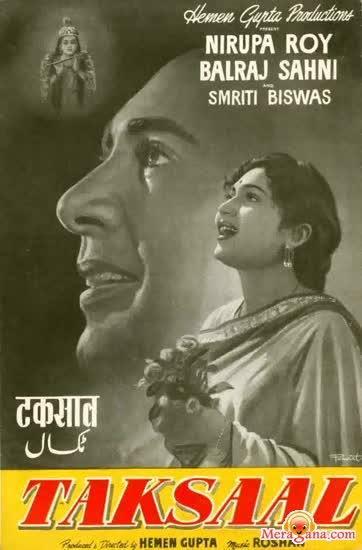 Poster of Taksaal (1956)