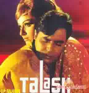 Poster of Talash (1969) - (Hindi Film)