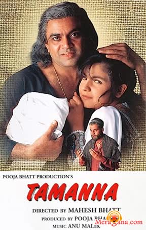 Poster of Tamanna+(1996)+-+(Hindi+Film)