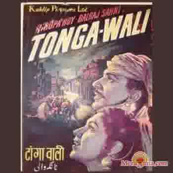 Poster of Tangawali+(1955)+-+(Hindi+Film)