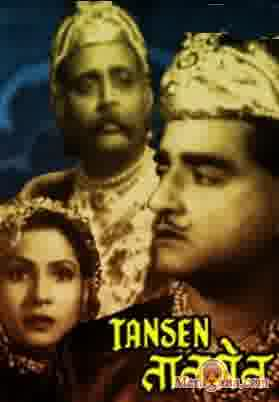 Poster of Tansen (1979)