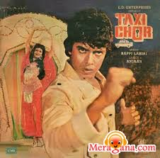 Poster of Taxi Chor (1980) - (Hindi Film)