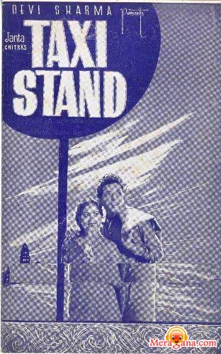 Poster of Taxi Stand (1958) - (Hindi Film)
