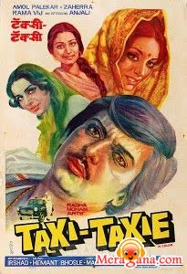 Poster of Taxi Taxi (1977) - (Hindi Film)