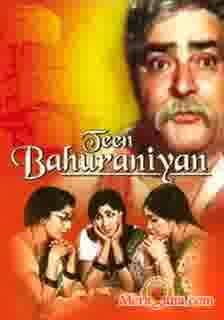 Poster of Teen+Bahuraniyan+(1968)+-+(Hindi+Film)