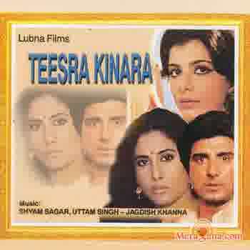 Poster of Teesra Kinara (1986) - (Hindi Film)