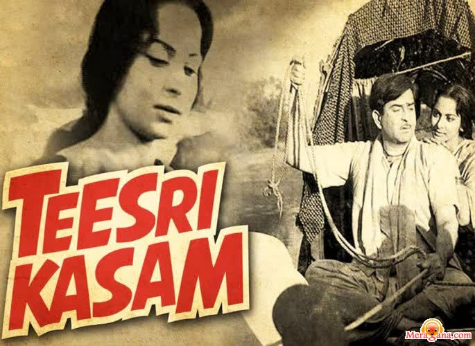 Poster of Teesri Kasam (1966) - (Hindi Film)