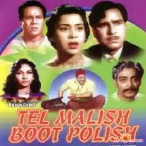 Poster of Tel Malish Boot Polish (1961) - (Hindi Film)