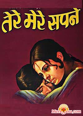 Poster of Tere Mere Sapne (1971) - (Hindi Film)